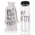 mybottle-butilka+podaryk-torbichka