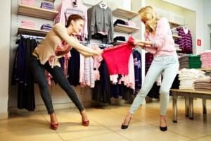 сайт за онлайн пазаруване
