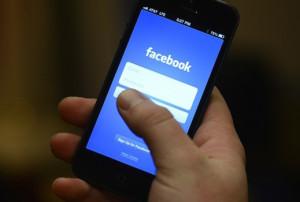 фейсбук съобщение