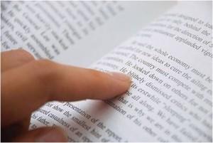 техники за бързо четене