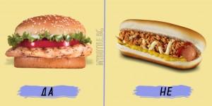 храни,коиот причиняват рак