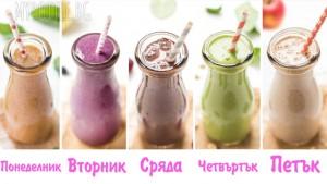 бързи и здравословни закуски
