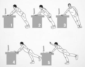 тренировка в офиса